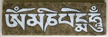 El alfabeto tibetano clásico
