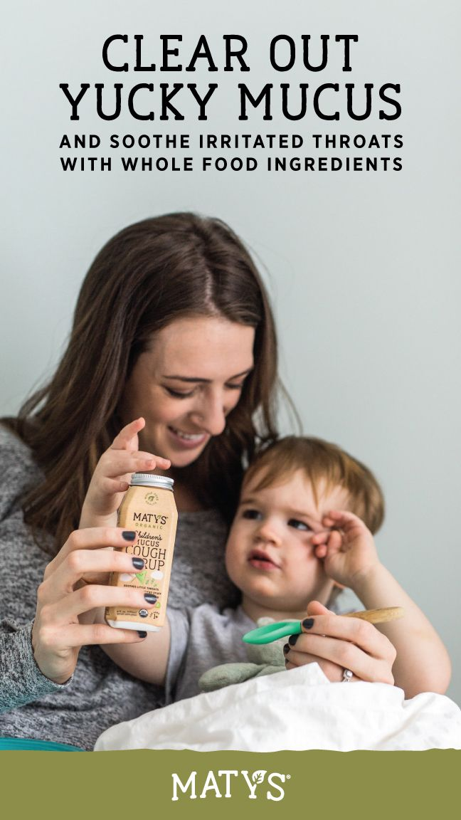 Quickly calm your little one's cough and soothe their ...