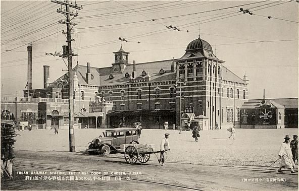 Fusan (Busan): Central Train Station, circa 1930