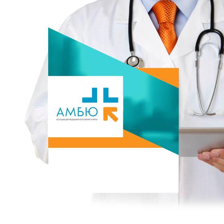 #logotype, #logo, #design, #medica