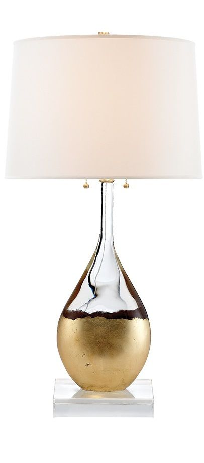 Modern gold table lamp | Luxury Lighting | Modern Lighting Ideas | Exclusive Design | For more inspirational ideas take a look at: www.bocadolobo.com