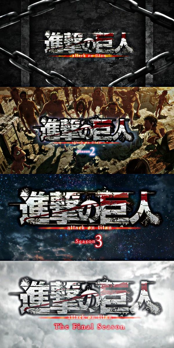 ATTACK ON TITAN | seasons 1-4 opening frames in 2021 ...