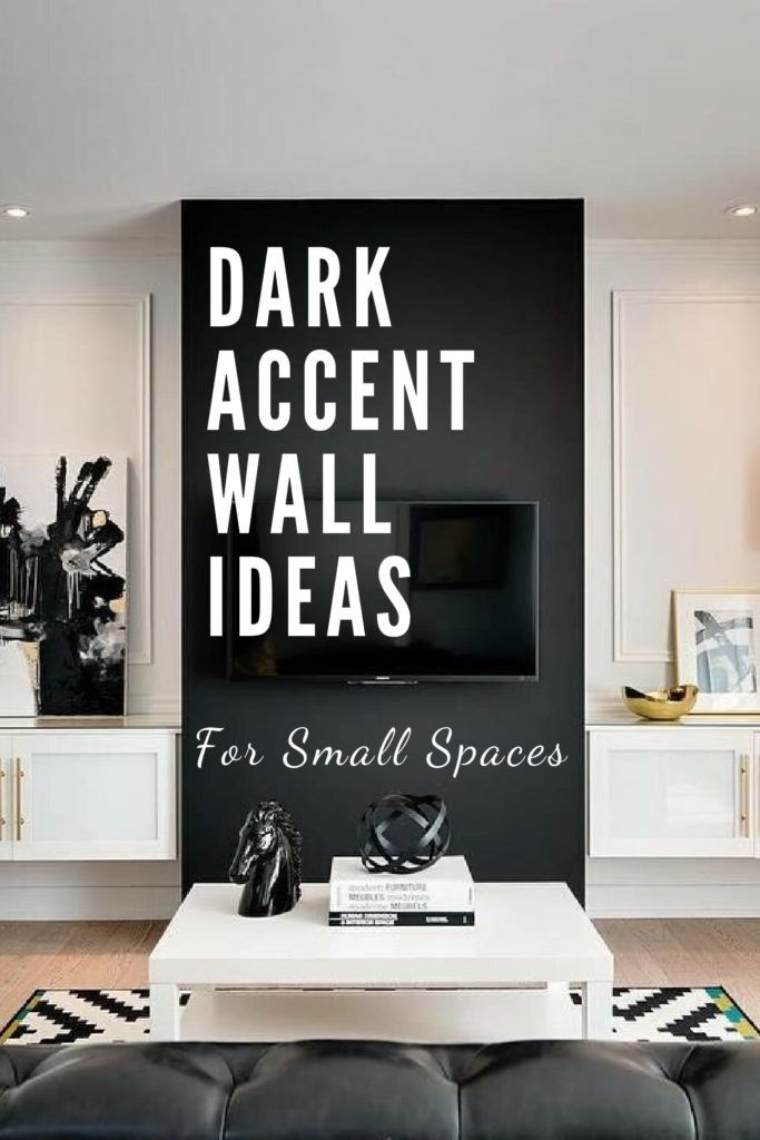 Dark Accent Wall Ideas For Small Spaces Dark Accent Walls Living Room Design Small Spaces Black Accent Walls