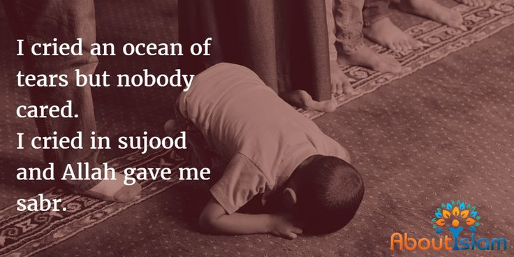 When you are hurt, do not cry on the shoulders of others, cry in sujood.   #sujood #salah #grief #Allah #Islam