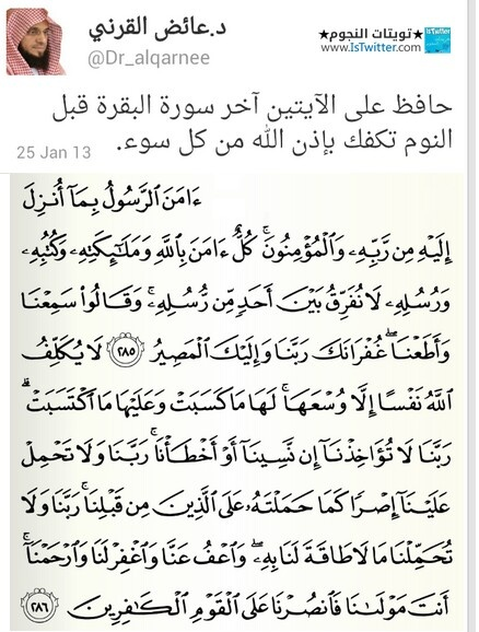DesertRose,;,Read last two Ayas of Al Baqara before you sleep...will protect to from all evil.. Insha Allah,;,