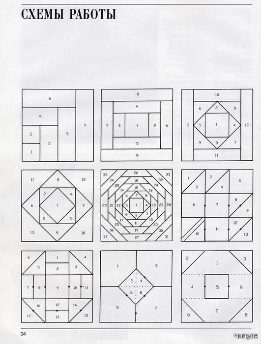 determine the area of the different quilt patterns