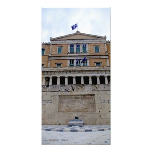 Syntagma – Athens Photo Card