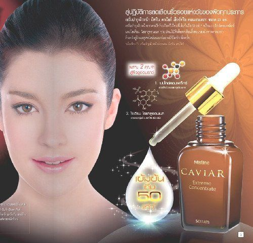 Mistine Caviar Extreme Concentrate Serum Anti-aging Reduce Wrinkle Fine Line Amazing of Thailand by Mistine Caviar Extreme Concentrate Serum Anti-aging Reduce Wrinkle Fine Line. $39.99. Product name: Mistine Caviar Extreme Concentrate Serum   Brand: Mistine   Product features: Exclusive facial serum concentrated with 50 times* of Premium Quality Grade of once in 7 years caviar extract imported from France. It revives radiance and rejuvenates skin to look younger. Cavi...