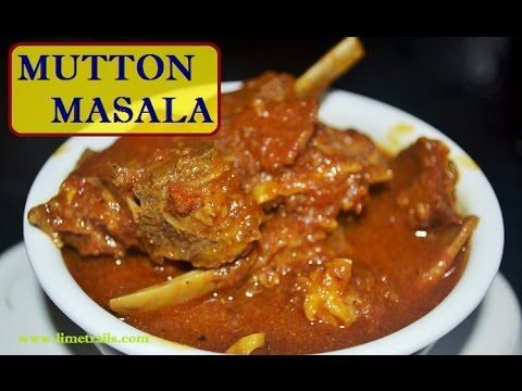 Dhaba Style Mutton Curry | Spicy Indian Mutton Rara Masala Recipe