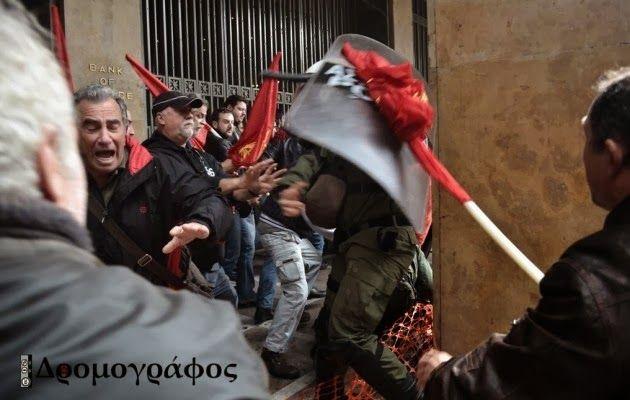 ΤΟ ΚΟΥΤΣΑΒΑΚΙ: Άγρια μάχη ΚΚΕ και ΜΑΤ στο κέντρο της Αθήνας – Τρα...      Άγριες οδομαχίες συνέβησαν την Πέμπτη το μεσημέρι στο κέντρο της Αθήνας, στη διάρκεια «απαγορευμένης» πορείας εργατικών συνδικάτων προς το Σύνταγμα. Μέλη του ΠΑΜΕ επιχείρησαν να σπάσουν τον αστυνομικό κλοιό και τα ΜΑΤ απάντησαν με τη χρήση χημικών. Στις άγριες οδομαχίες που ακολούθησαν και κατέγραψε με την κάμερά του ο «Δρομογράφος», τραυματίστηκαν πολλοί διαδηλωτές μεταξύ των οποίων και ευρωβουλευτής του ΚΚΕ.