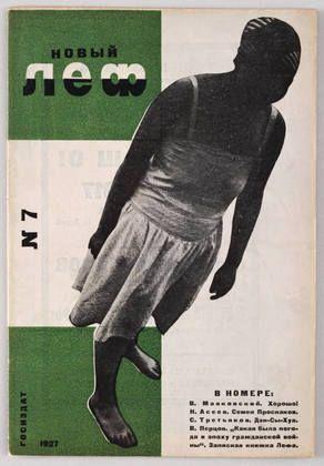 Aleksandr Rodchenko. Novyi LEF. Zhurnal levogo fronta iskusstv, 7. 1927