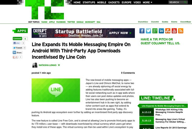 http://techcrunch.com/2013/06/21/line-free-coin/ ...   #Indiegogo #fundraising http://igg.me/at/tn5/
