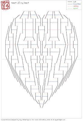"""Plantilla DIY - """"Heart O 'My Heart"""" Tarjeta de San Valentín Kirigami Pop-up escultura de papel"""