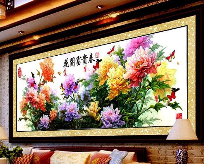 CS137   花开富贵春  
