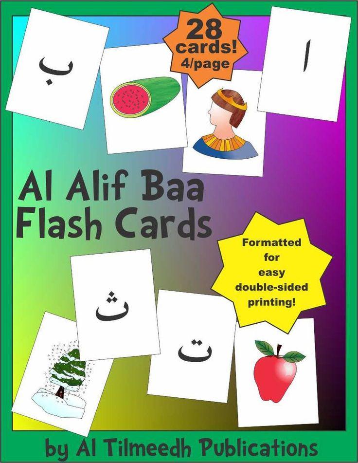 77 best arabic alphabet for beginners images on pinterest worksheets arabic language and. Black Bedroom Furniture Sets. Home Design Ideas