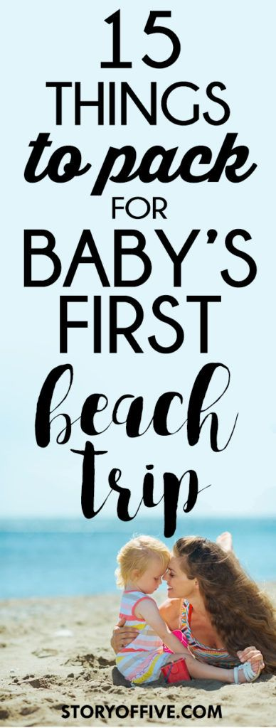 15 Things To Pack for Baby's First Beach Trip