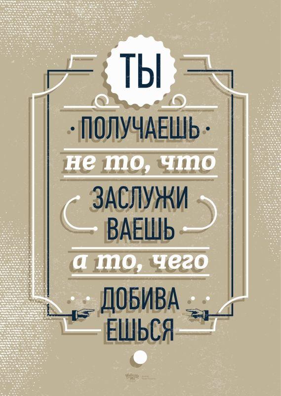 Набор креативных открыток дизайнера Михаила Поливанова. Часть 4 - alex_makk