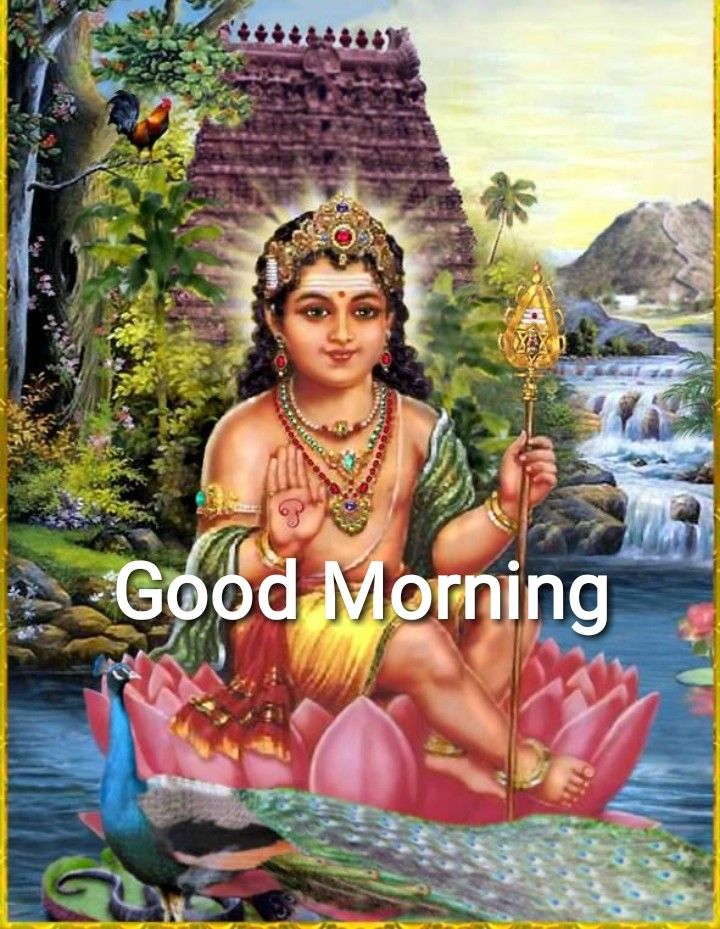 Pin By Vishu Mg On Hindu Gods Good Morning Thursday Morning