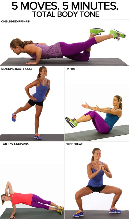 Tone Your Entire Body in 5 Minutes