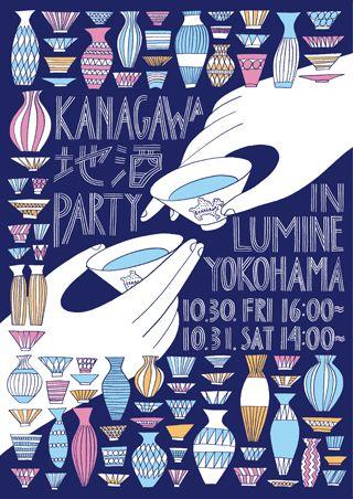 LUMINE横浜店 | LUMINE