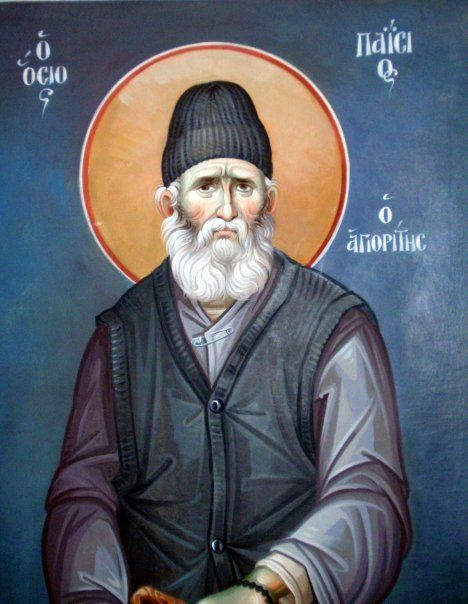 St. Paisius the Athonite - (1924 - 1994)