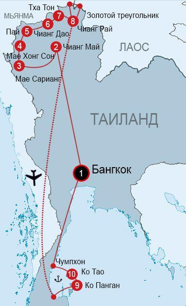 Готовый маршрут путешествия с рюкзаком по Таиланду, 20-28 дней. ориентировочный…