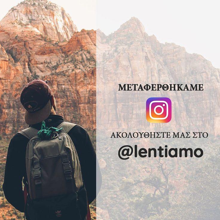 Ακολουθήστε μας στο νέο μας λογαριασμό @lentiamo για να ενημερώνεστε με όλες τις δημοσιεύσεις και κάθε νέα ανάρτηση μας!  #lentiamo #friends #family #οικογένεια #contactlenses #φακοί #επαφής #sunglasses #γυαλιά #featured #follow #ακολουθήστε #blog #new #νέο #fun #pics #blogger