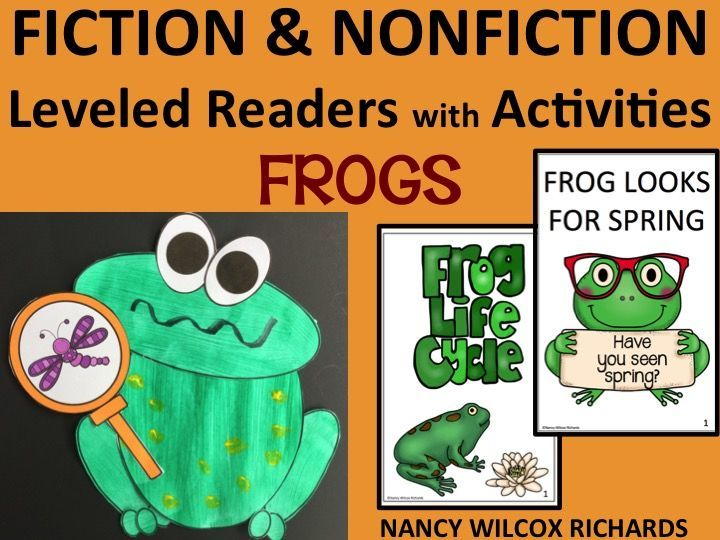 Fun leveled readers about frogs (fiction and nonfiction) for K-2 with writing templates, comprehension activities, word searches, poetry and art!