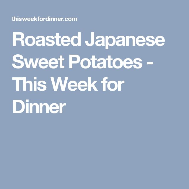 Roasted Japanese Sweet Potatoes - This Week for Dinner
