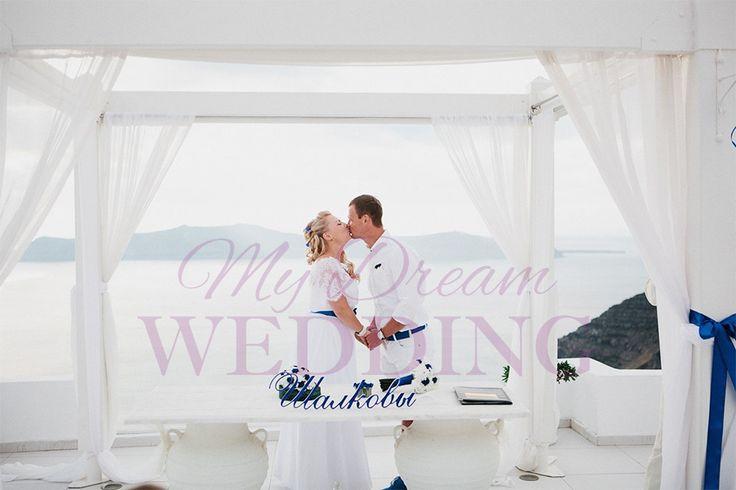 Dana villas-Santorini Tatiana and Sergey,5.10.13 Wedding planner: http://mydw.ru