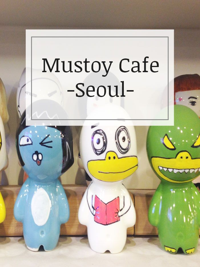 What to do on a rainy afternoon in Seoul? Visit the Mustoy Cafe in Hongdae www.handfulsofmoments.com