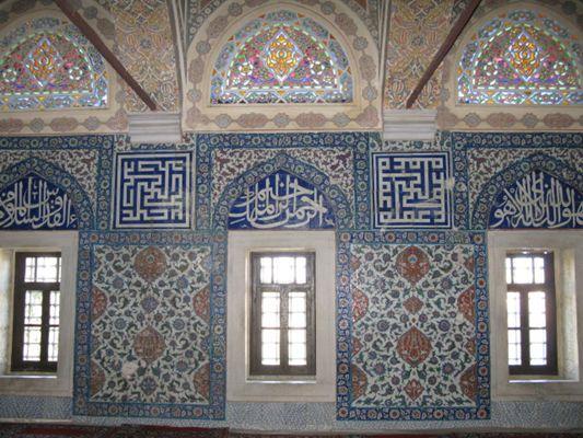 Selimiye Camii'nde Çarkıfelek Motifi | Edirne Tarihi