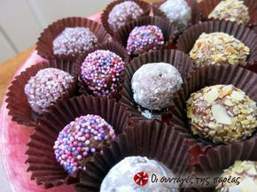 Τρουφάκια με Merenda #sintagespareas #truffles #chocolate
