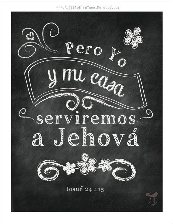 Josué 2415 Pero yo y mi casa. Verso Biblico. by aLittleBirdTweetme, $6.50