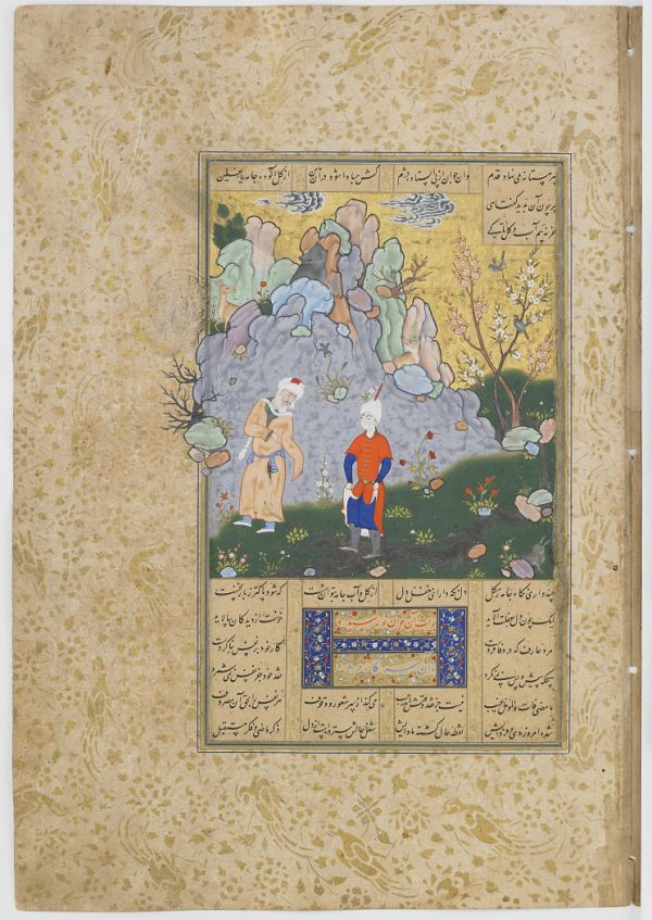 Folio from the Haft awrang (Seven thrones) by Jami (d. 1492); recto: The wise old man chides a foolish youth; verso: text  TYPE Manuscript folio MAKER(S) Calligrapher: Malik al-Daylami HISTORICAL PERIOD(S) Safavid period, 1556-1565 MEDIUM Ink, opaque watercolor and gold on paper DIMENSION(S) H x W: 34.2 x 23.2 cm (13 7/16 x 9 1/8 in) GEOGRAPHY Iran