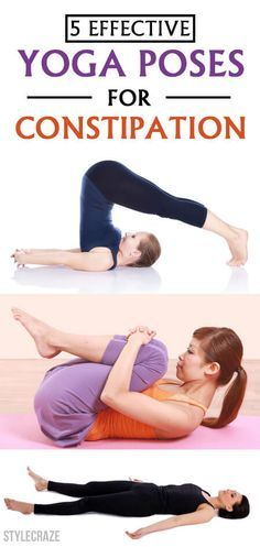 Have you ever tried any natural remedies for constipation? How about trying yoga for constipation? Here are best poses for you to check out if no cures or home remedies offer any solution.