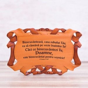 """Tablou din lemn """"Binecuvanteaza, casa robului Tau"""" #woodenboard #christianverse"""