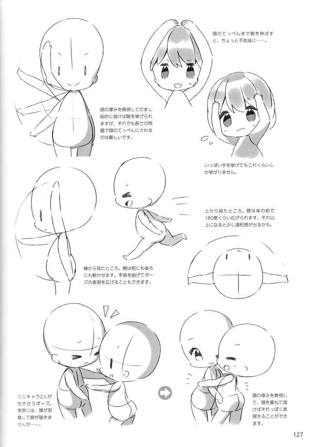 Pin On Drawing Reference Poses