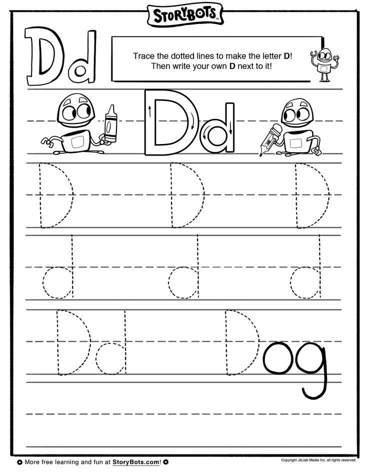It's easy to DRAW a letter D. Just trace the DOTTED lines