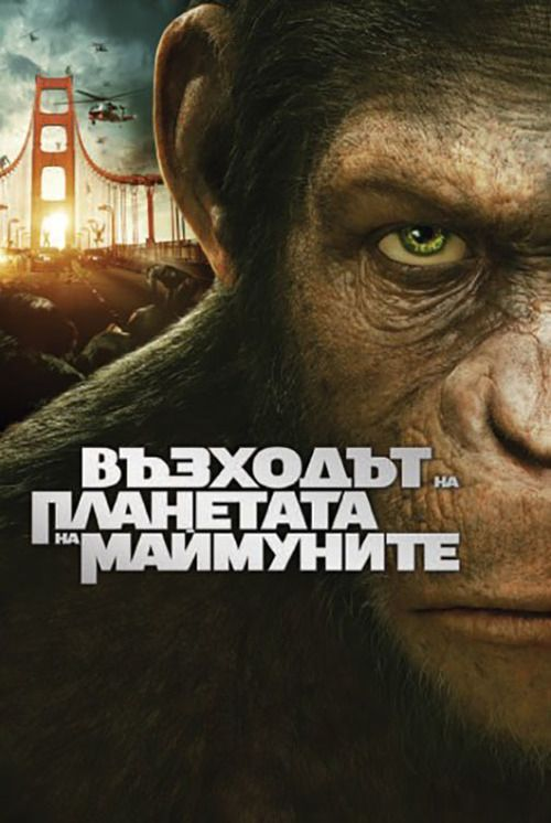 Rise of the Planet of the Apes 【 FuII • Movie • Streaming | Download  Free Movie | Stream Rise of the Planet of the Apes Full Movie Download on Youtube | Rise of the Planet of the Apes Full Online Movie HD | Watch Free Full Movies Online HD  | Rise of the Planet of the Apes Full HD Movie Free Online  | #RiseofthePlanetoftheApes #FullMovie #movie #film Rise of the Planet of the Apes  Full Movie Download on Youtube - Rise of the Planet of the Apes Full Movie