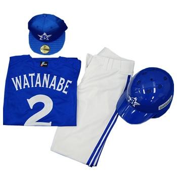 Yokohama DeNA Baystars #2