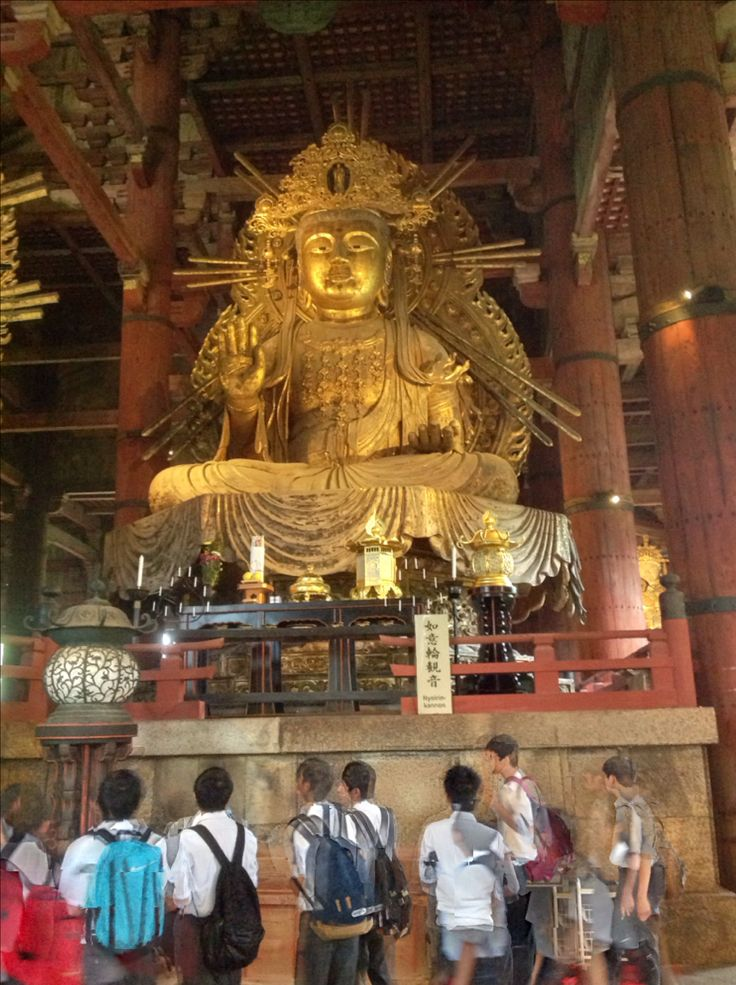 Vairocana Buddha is made from cast bronze and plated with gold (consecrated in 752), Todai-Ji Temple, Kyoto