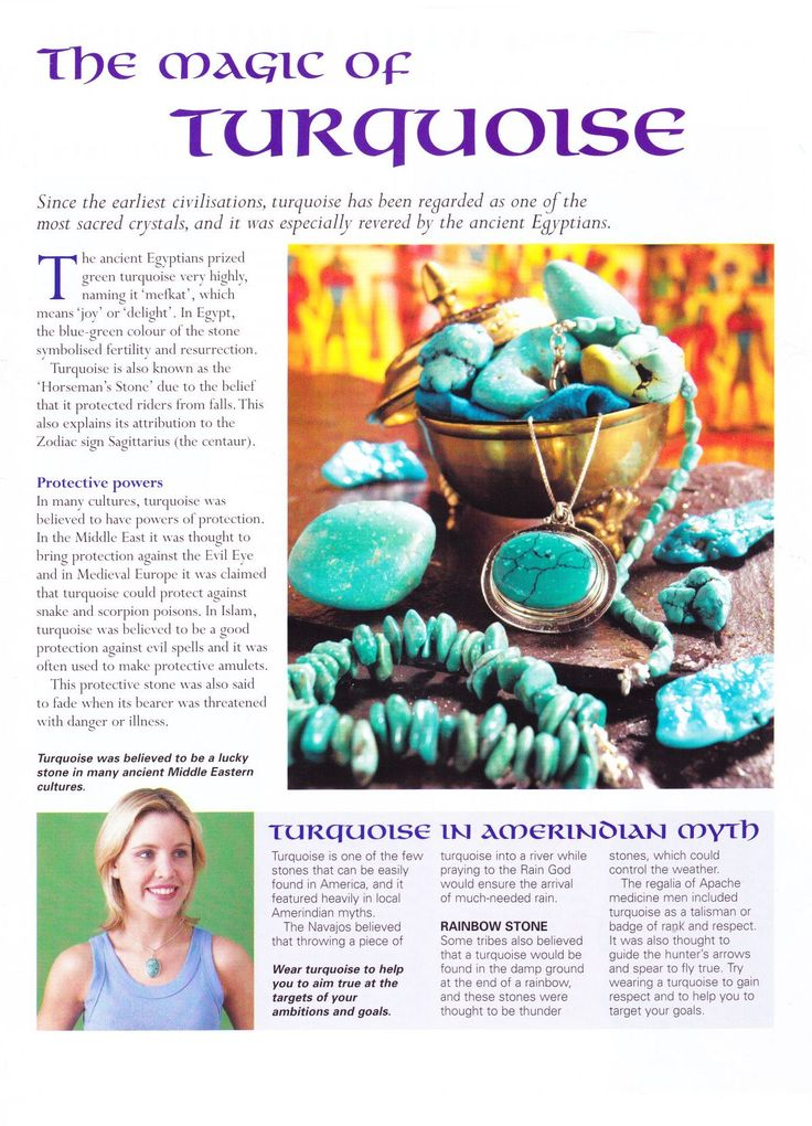 The magic of Turquoise