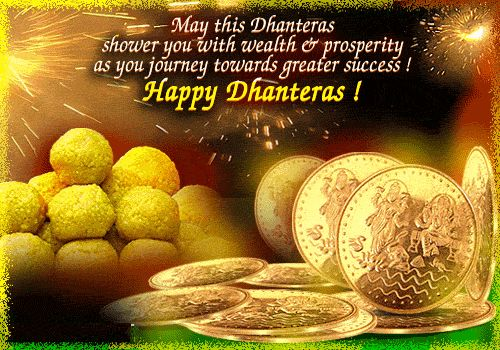 Happy Dhanteras Images 2015