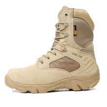 Like and Share if you want this  Summer Men's Desert Camouflage Military Tactical Boots Men Combat Army Boots Botas Militares Sapatos Masculino     Tag a friend who would love this!     FREE Shipping Worldwide     #Style #Fashion #Clothing    Buy one here---> http://www.alifashionmarket.com/products/summer-mens-desert-camouflage-military-tactical-boots-men-combat-army-boots-botas-militares-sapatos-masculino/