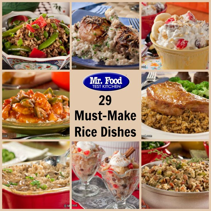 Rice, Rice, Baby: 29 Easy Rice Recipes | Cheap Eats and Thrifty Crafts