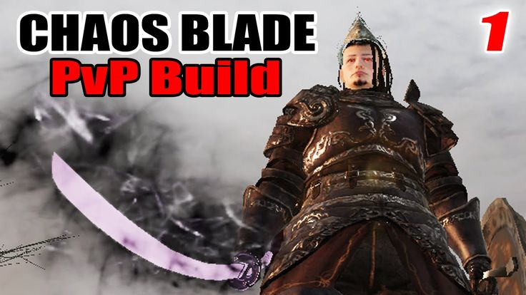 Dark Souls 2 PvP - Chaos Blade Build Evil Jagunceira!
