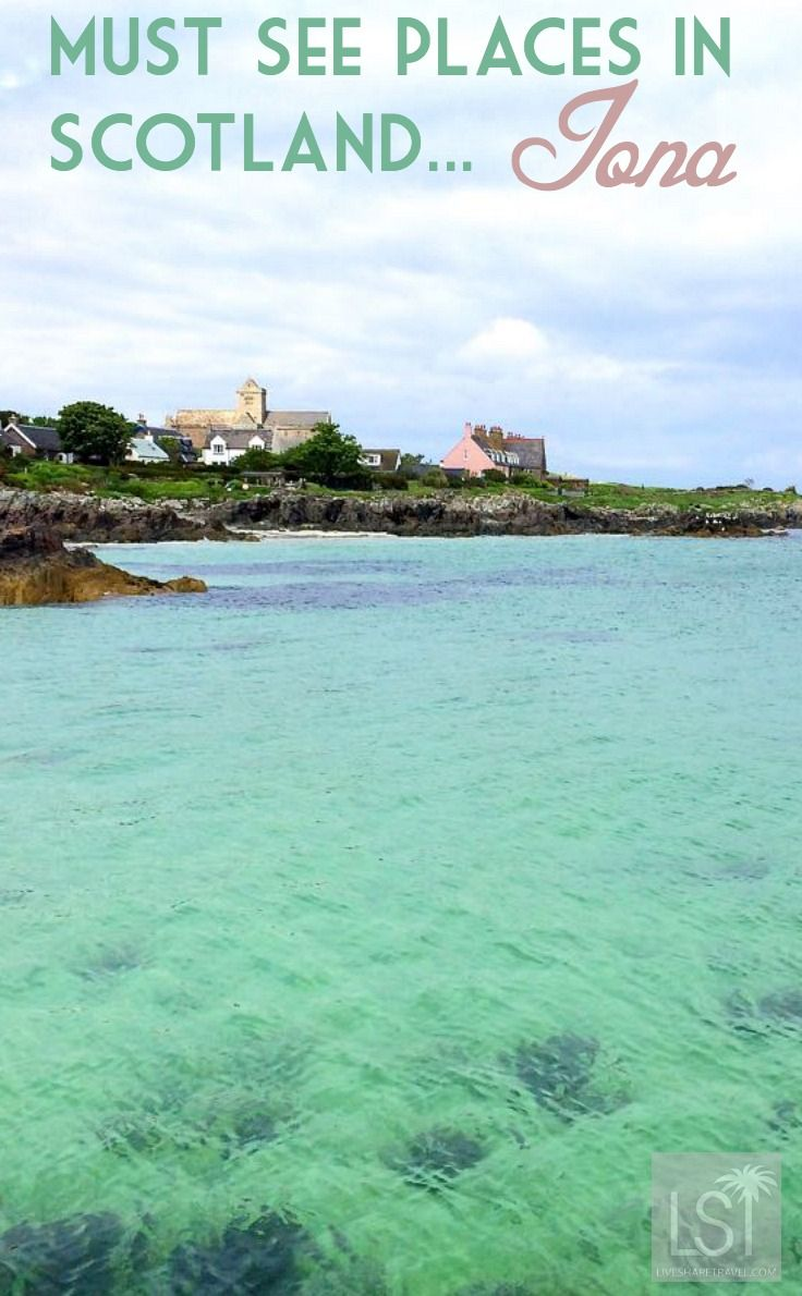 The peaceful beauty of Iona on the west coast of Scotland - the island's abbey and beaches are among its must sees.