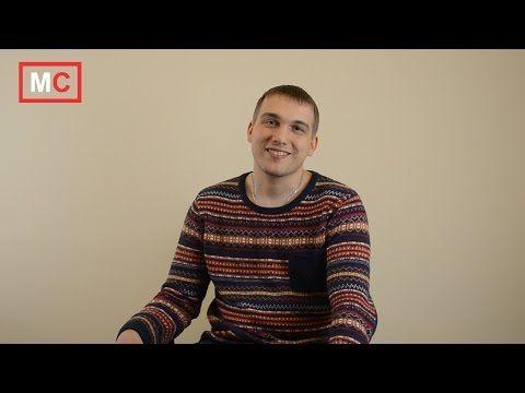 Мои Потолки - YouTube