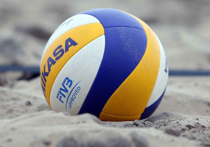 Selección venezolana conoce sus rivales en el Mundial de Voleibol #Deportes #Ultimas_Noticias